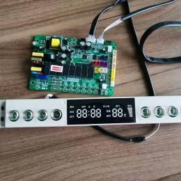 全功能集成灶控制板 防干烧 FT-K058A
