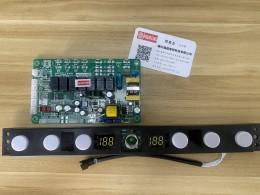 集成灶开关7键手势感应控制板 FT-K332A